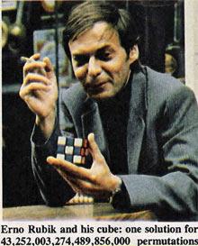 Эрно Рубик - изобретатель кубика рубика